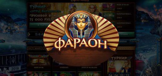 faraon onlajn kazino dlya vseh igry i sloty