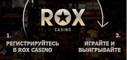 igrovoj avtomat king kong i riches of india na oficzialnom sajte roks kazino
