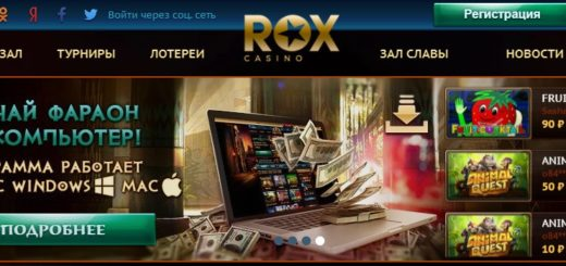kak igrat v onlajn kazino i ne proigryvat