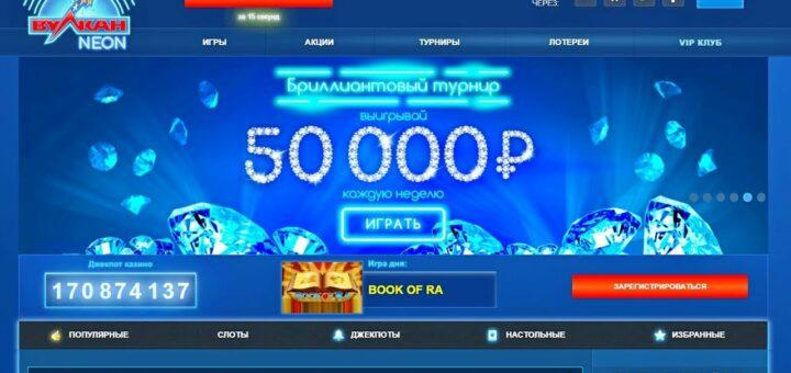 mobilnaya versiya sajta vulkan kazino kak sdelat stavku