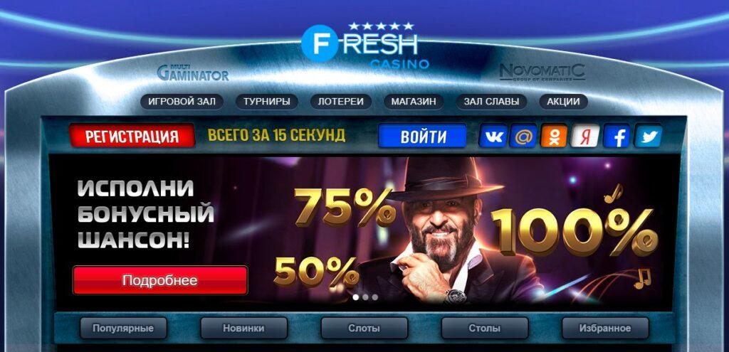 oficzialnyj sajt onlajn kazino kak najti