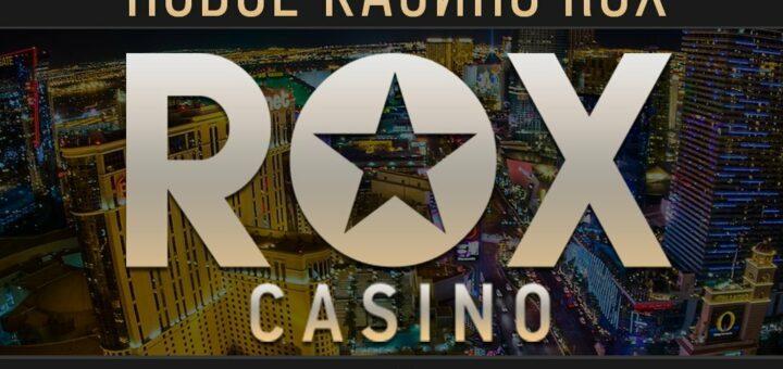 bonusy ot onlajn kazino rox casino